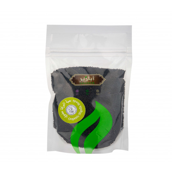 Black Abazir pill 250gm