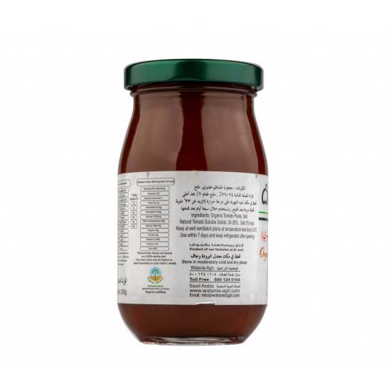 Organic tomato paste  alwatania 260 g