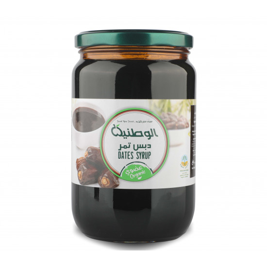 Molasses pass the Alwatania Organic 900 gm