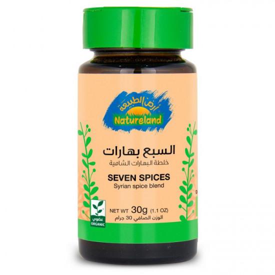 natureland seven spices