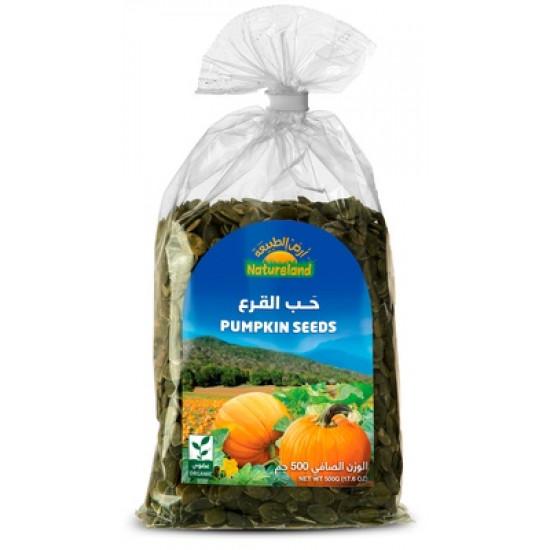 Natureland Hulled Pumpkin Seeds 500g