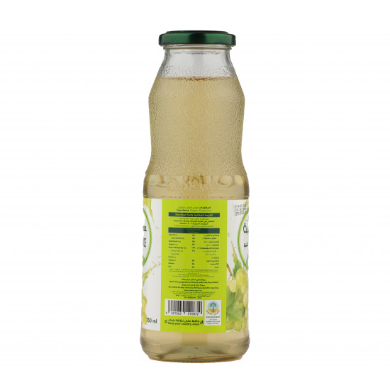 Grape Juice Alwatania Organic 750ml